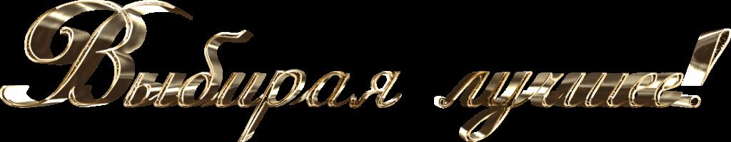 АВ Текстиль Иваново AB Textile Интернет магазин текстиля Иваново | Купить текстиль в Иваново Трикотаж оптом КПБ Иваново АБ текстиль