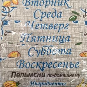 """Рогожка """"Неделька""""  8 шт."""
