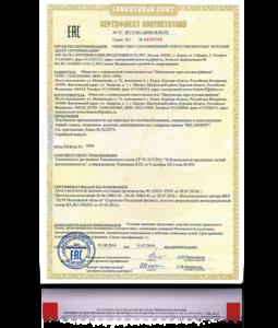 | Купить текстиль в Иваново Трикотаж оптом КПБ Иваново АБ текстиль